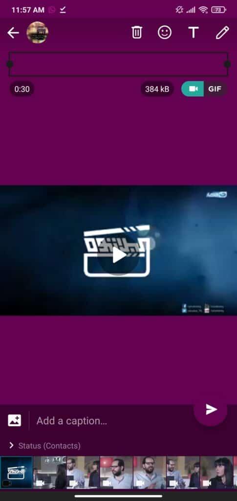ميزة تقسيم الفيديوهات الطويلة الي فيديوهات 30 ثانية