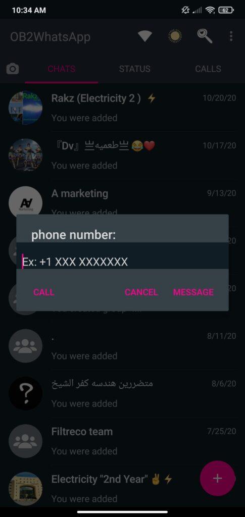 ميزة ارسال الرسائل الي ارقام غير مسجلة علي الهاتف